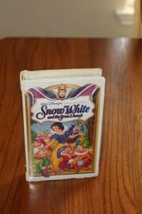 Snow White and the Seven Dwarfs VHS in Kingwood, Texas