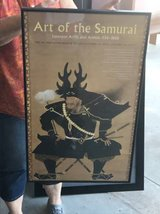 Samurai Artwork in Baytown, Texas