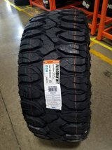 4 - 38/15.50R20 Patagonia  MT /mud tires /all terrain tires in Tinley Park, Illinois