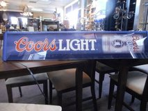 Bold Pool Table Light in Elgin, Illinois