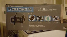 TV Mount for 32-80 inch TV (up to 132 lbs) - Brand New -extras 8 pcs in Wheaton, Illinois