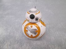 BB-8 droid in Cherry Point, North Carolina
