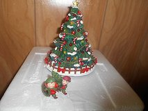 """2004 Hawthorne Village Campbell's Village Collection """"Campbell's Town Tree +Campbell Kids Figurine in Bellaire, Texas"""