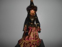 "Handmade KAZAKSTAN Doll in Native Formal Dress!  Beautiful and Unique Doll! 13"" tall in Bellaire, Texas"