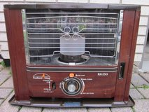 radiant king rk250 portable kerosene heater in Lockport, Illinois