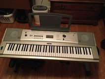 ypg-235 yamaha portable grand piano - 76 keyboard in Elgin, Illinois