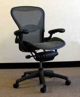 Herman Miller Fully Loaded Computer Chair in Fort Campbell, Kentucky