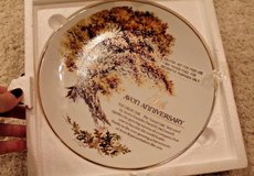 "Avon 5th Anniversary Plate, Fine Porcelain 22k Gold Trim - ""The Great Oak"" 1995 in Oswego, Illinois"