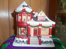 "Hawthorne Village CAMPBELL SOUP'S ""THE GIFT SHOPPE"" LIGHTS UP AND ELECTRIC CORD IS INCLUDED. EXC... in Bellaire, Texas"