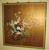 ANTIQUE BEAUTIFUL JAPANESE 4-PANEL HAND PAINTED SCREEN on GOLD LEAF - Signed in Lockport, Illinois