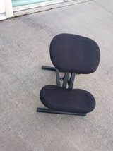 Kneeling Posture Chair in Roseville, California