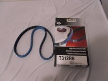01-05 d17 oem honda civic ex lx gates blue racing timing belt 40877 in Huntington Beach, California