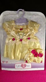 YOU & ME 16-18 INCH DOLL OUTFIT - FANCY YELLOW ROSEBUD DRESS (T=26) in Fort Campbell, Kentucky