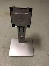 DELL P2414HB LCD MONITOR STAND BASE ADJUSTABLE HEIGHT JAR-SH in Spring, Texas