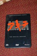Akira The Special Edition DVD's in Houston, Texas