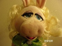 DISNEY MISS PIGGY PLUSH DOLLS NEW W/TAGS in Barstow, California