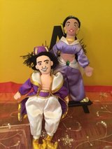 "pair of Jasmine / Aladdin bean bag plush disney store parks dolls 10"" in Morris, Illinois"