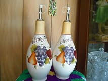 "VINTAGE HOME INTERIORS - ""SONOMA VILLA""   OLIVE OIL AND VINEGAR CRUET SET   NEVER USED - IN EXCE... in Bellaire, Texas"