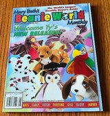 Mary Beth's Beanie World Monthly Magazine Vol. 1 No. 6 August 1998 in Naperville, Illinois