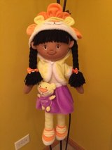 my friend huggles friendship doll and leona courage, african american doll in Morris, Illinois