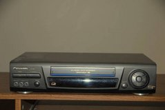 Panasonic PV-8661 Video Cassette Recorder Player JUST REDUCED! in Warner Robins, Georgia