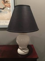 White Table Lamp with Black Shade in Bellaire, Texas
