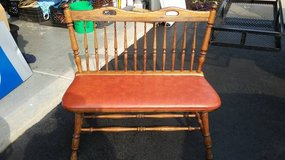 Vintage Deacon Bench by Dinaire Furniture #840 in Morris, Illinois
