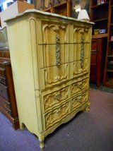 Luxurious French Dresser in Aurora, Illinois