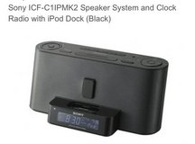 Sony Speaker System with Clock Radio, iPod Dock and Audio Cable in Lockport, Illinois