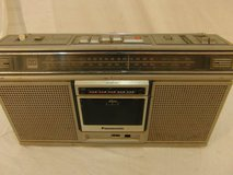 vintage large panasonic radio rx-5020 gray am/fm boombox /recorder tested works  00532 in Huntington Beach, California