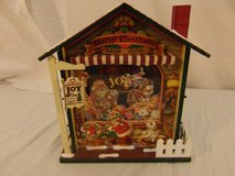 christmas santas workshop 9 x 10 interactive display house music box / song  00553 in Huntington Beach, California