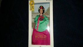 Barbie 'Dolls of the World' Korean Princess - still in packaging in Fairfield, California