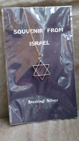 Sterling Star of David Pendant Necklace in Aurora, Illinois