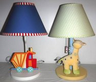 (2) Kids Room Lamps Wood Base in Wheaton, Illinois