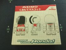 honda japan asimo model primo in Okinawa, Japan