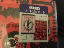 disney store japan exclusive notebooks mickey mouse minnie in Okinawa, Japan