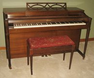 Vintage 1948 Baldwin ACROSONIC Spinet Piano - Excellent Condition in Wheaton, Illinois