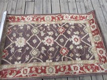 **Rug runner Safavieh Anatolia Rectangular Olive / Rust Area Rug 3 x 5 in New Lenox, Illinois