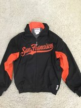 SF Giants Youth Jacket in Travis AFB, California
