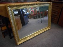 Pretty gold mirror in Elgin, Illinois