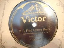 VICTOR 78 US FIELD ARTILLERY MARCH SOUSA BAND in Temecula, California