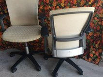 Chair High Back Beige Fabric, Black Arm Rest, Pedistal legs/Rollers in Bellaire, Texas