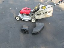 Honda 22-Inch Self Propelled Lawn Mower in Orland Park, Illinois