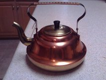 Copper Tea Kettle (Eatonton) in Macon, Georgia