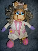 TV Miss Piggy Doll Mattel inc.Vintage in Temecula, California