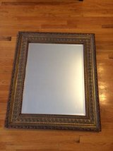 Hanging framed wall mount mirror in New Lenox, Illinois