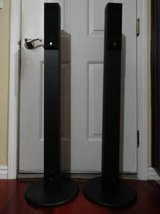 YAMAHA NS-AP7800BLF SKINNY FLOOR TOWER SPEAKERS in Fairfield, California