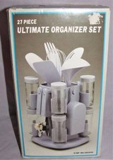 New! 27 piece kitchen ultimate organizer set in Tacoma, Washington