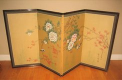 Vintage 4-Panel Oriental Screen - Wood Frames in Aurora, Illinois