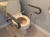 GUARDIAN Toilet Safety Frame #G30300-1 in Naperville, Illinois